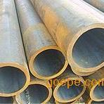 供应衡钢15CrMoG  325*30 高压合金管