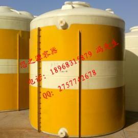 特价塑料水箱/20吨PE罐/20立方蓄水桶/20吨储水箱
