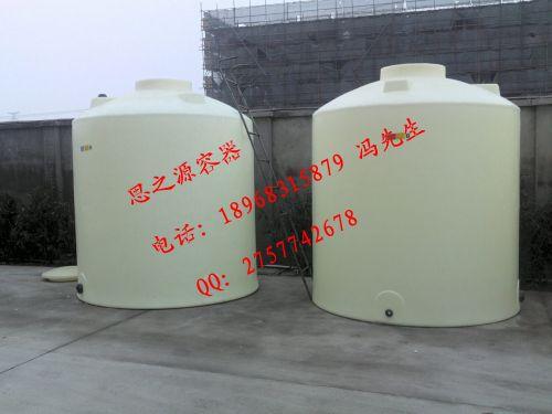 20立方耐酸碱平底PE水箱
