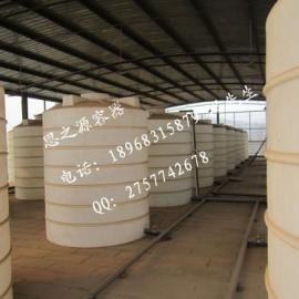 300lプラスチック水槽 300L塑料水箱