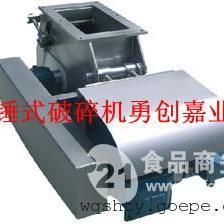 �N式破碎机,破碎机,�N式破碎机,破碎设备(中国 北京)