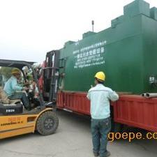 浏阳市皮革废水处理设备工程/韶山市工业废水处理设备