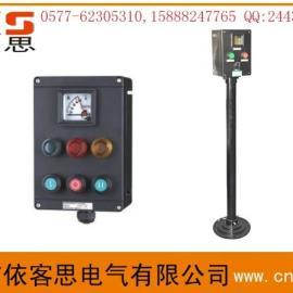 控制二回路电机操作柱 BEC58-A4D4B2G 挂式,