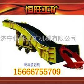 矿用电耙子材质