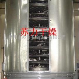 橡胶促进剂烘干机