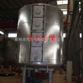 硫酸镍干燥机
