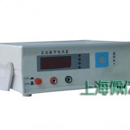 PY-604直流数字电压表|电压测试_供应商