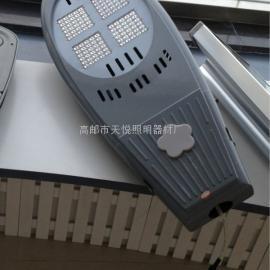 供应白山LED路灯 松原LED路灯 延边LED路灯厂家