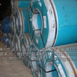 供应0.35矽钢片35JN230硅钢片条卷料