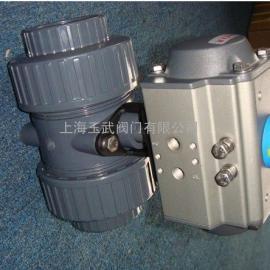 Q641F气动塑料球阀 气动PP球阀 气动PVC球阀