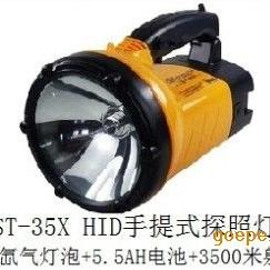 HID强光手提探照灯ST-35X