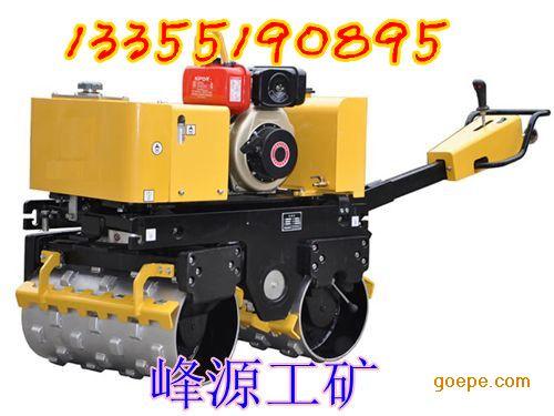 山东手扶式压路机 山东青岛小型压路机 双轮压路机