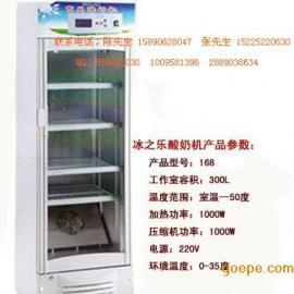 海蓝酸奶机 郑州酸奶机厂家 郑州酸奶机哪家好 