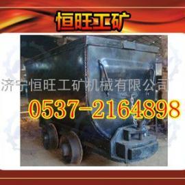 MGC1.1-6A固定式矿车价格固定式矿车供应商