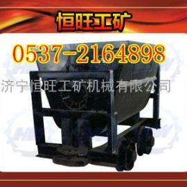 KFU0.75立方矿用翻斗式矿车价格