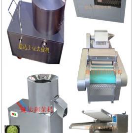 自动切菜机,浙江小型切菜机,食堂切菜机供应商