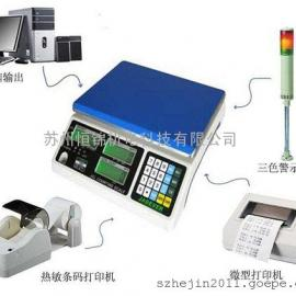 张家港15kg报警闪光电子桌秤,20kg三色报警电子秤