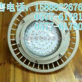 30W圆形LED防爆灯技术特点