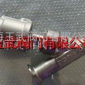 盖米型 快装气动角座阀  全不锈钢快装气动角座阀