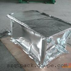 �C器�O�浞莱贝� �C器出口真空包�b袋 �C械防潮防�P�X箔�X塑袋