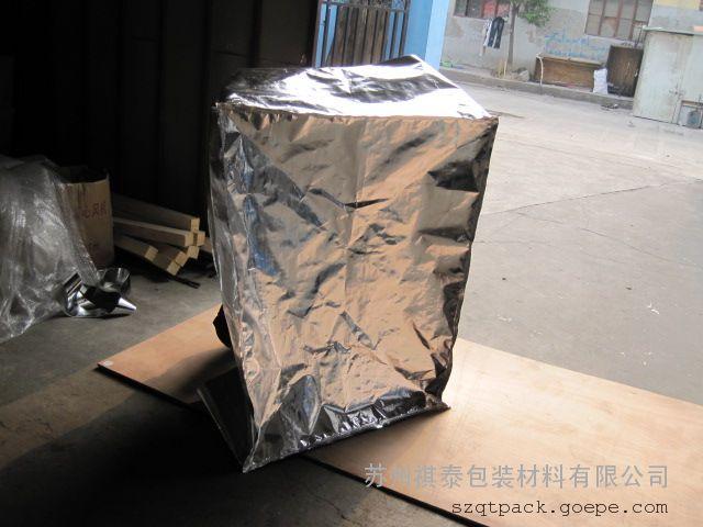 耐用型镀铝编织布 pe防潮编织膜锡纸编织膜编织布镀铝膜