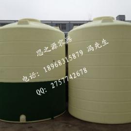 化工储罐,滚塑储罐,全塑搅拌罐,0.2~50立方