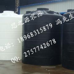 食品级环保室内专用储水容器