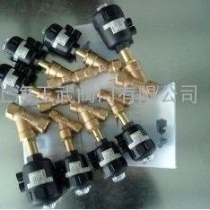 铜气动角座阀 塑料头 宝德型角座阀