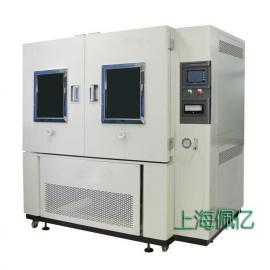 PY-1500防尘试验箱标准参数|试验箱