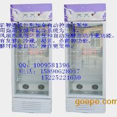 酸奶机/开封酸奶机/开封商用酸奶机/开封酸奶机价格