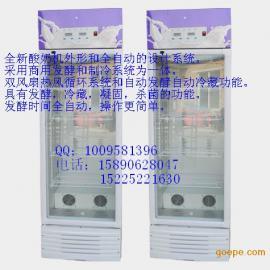 郑州酸奶机/酸奶机原理/商用酸奶机/酸奶机价格