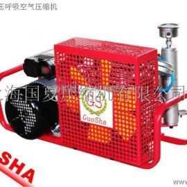 消防压缩机