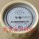 大气气压表DYM-3型北京合力科创厂家直销全国供应