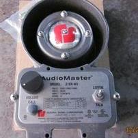 Audio Master防爆对讲机310X-MV