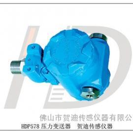 广东工业数字压力变送器 高精度经济型数字压力传感器