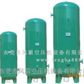 储气罐 优质供应  型号齐全 0.3/0.6/1.0