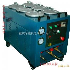 便携式工程机械液压油清洗过滤机