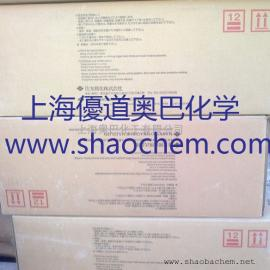 脱硝催化剂生产用PEO聚氧化乙烯分子量和粘度多高