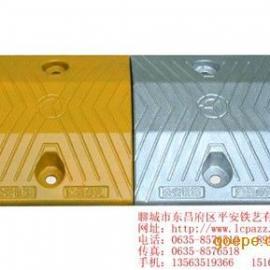 厂家直销铸钢减速带、优质减速、高纯度减速带