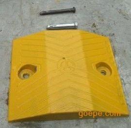 供应减速带 减速垫 停车场设备 铸钢减速带