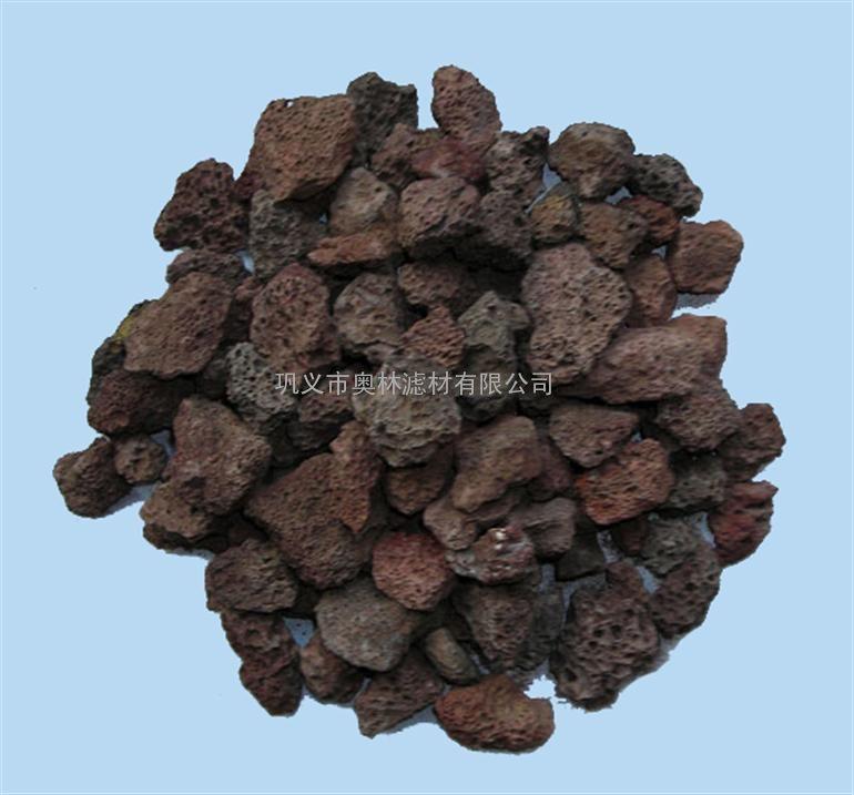 生物滤池滤料火山岩