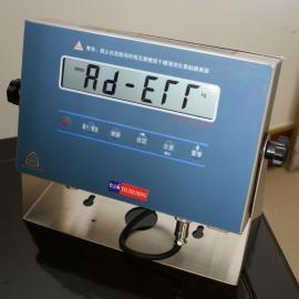 太仓防爆3吨电子地磅(本安型防爆)