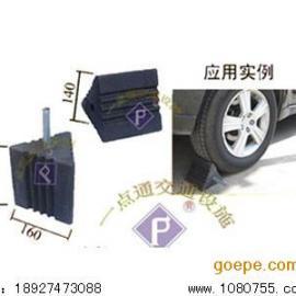 汽车安全用品,三角木