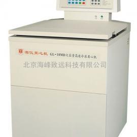 湖南湘仪大容量高速冷冻离心机GL10MD