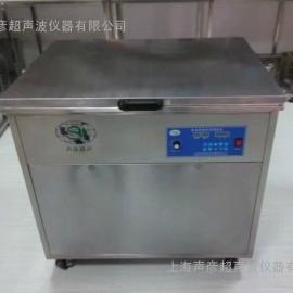 SCQ-1030清洗�C超�波新品,多功能�悼丶�嵝统��波