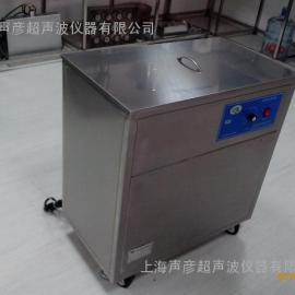 镀前除锈氧化层除油除抛光蜡抛光膏超声波清洗机