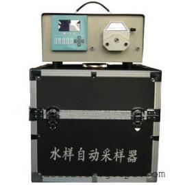 安徽便携式自动采水器8000E