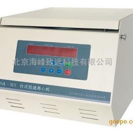 北京湘仪台式低速离心计TD5A-WS(带变频)
