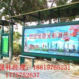 广东公交候车亭厂家