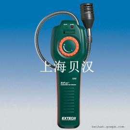 EZ40可燃气体泄漏报警器 美国EXTECH
